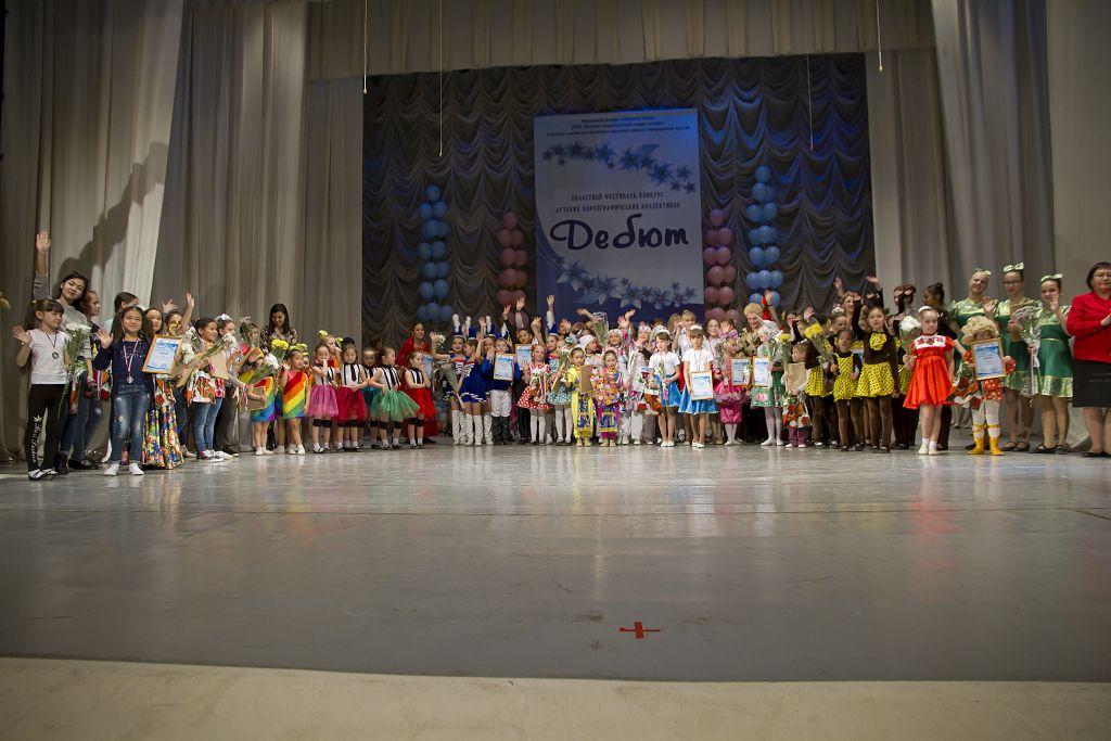 В Астрахани завершился конкурс хореографических коллективов «Дебют»