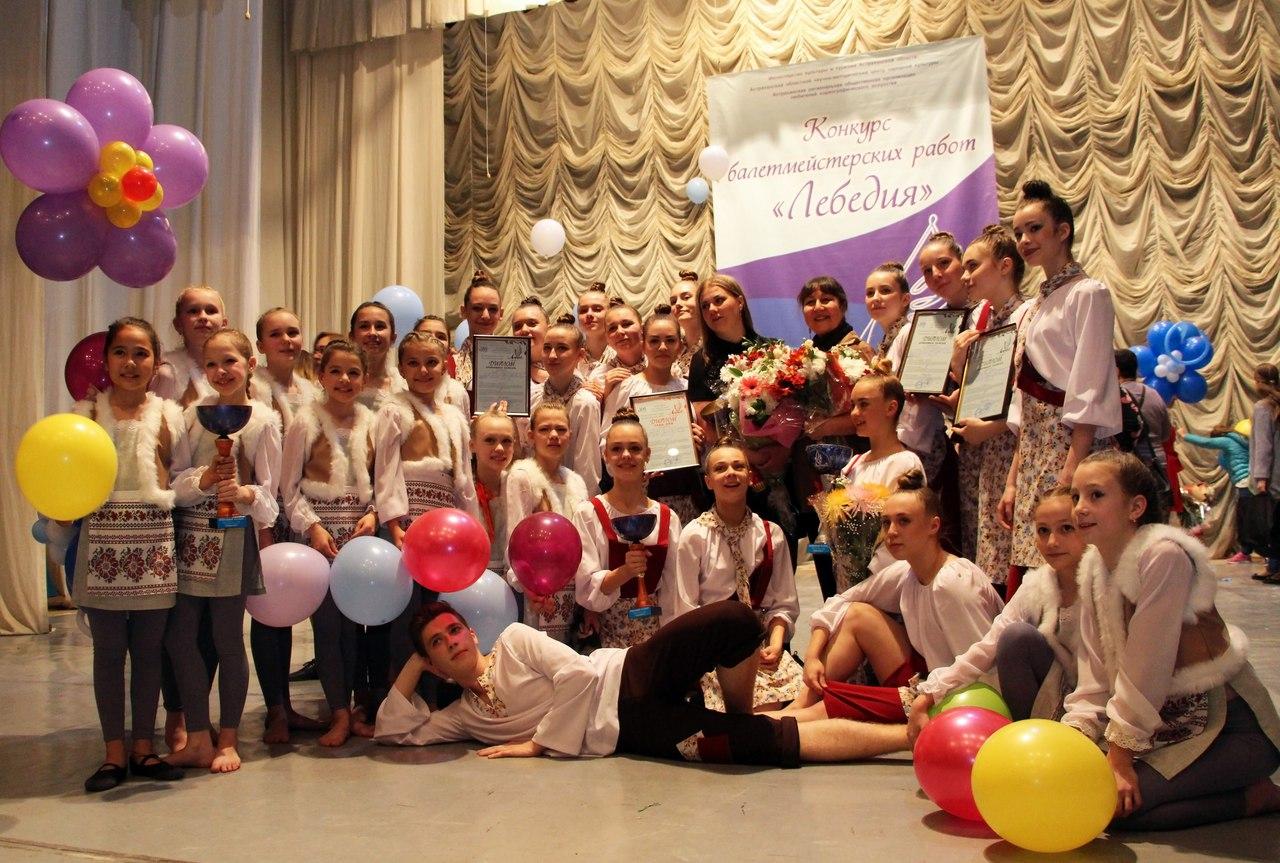 В Астрахани выбрали лучшего балетмейстера