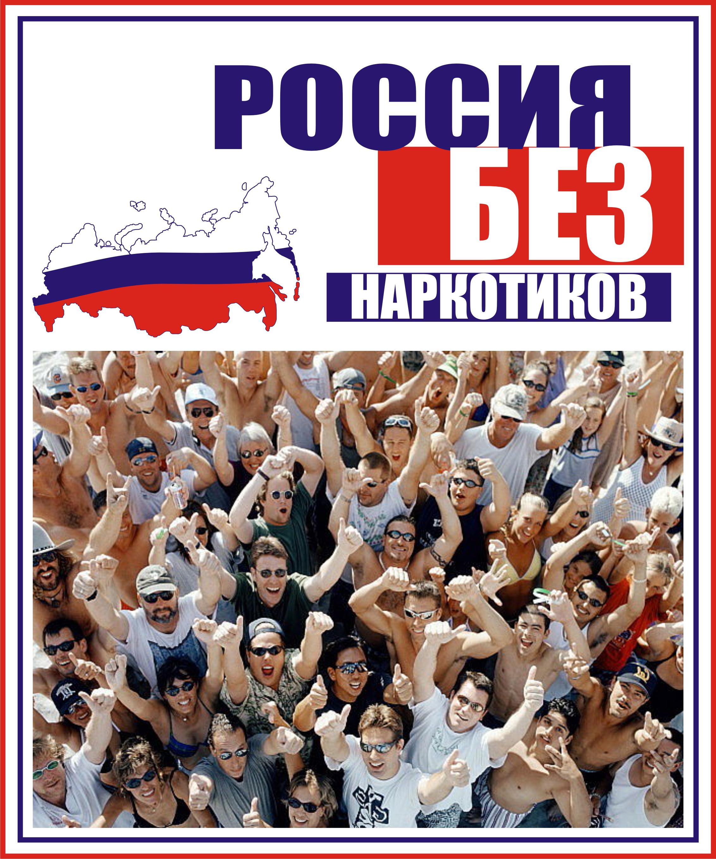 В Астрахани стартовал конкурс социальной рекламы «Будьте здоровы!»