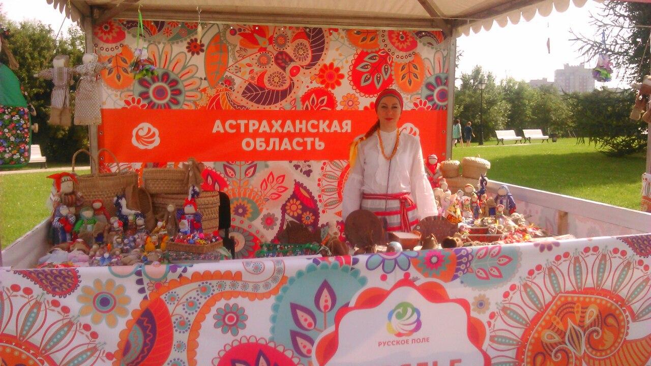 29 июня мастера Дома ремесел приняли участие в VI Межрегиональном творческом фестивале славянского искусства «Русское поле» .