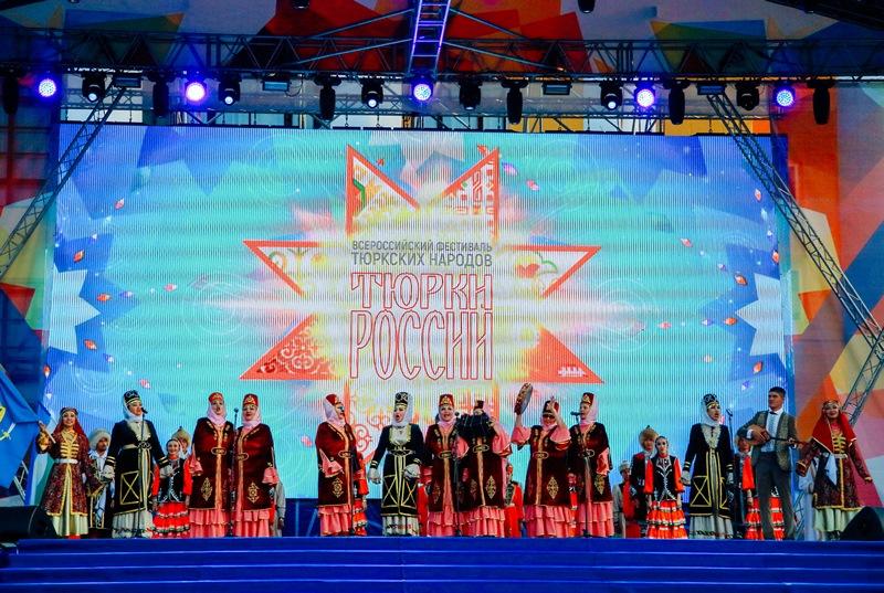 Астраханцы на Всероссийском фестивале «Тюрки России»