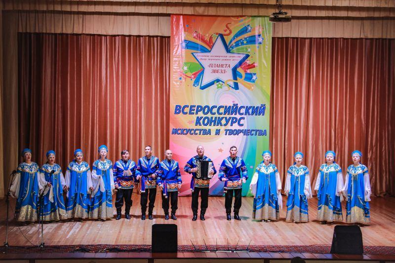 Победа астраханских коллективов на Всероссийском фестивале-конкурсе «Планета звезд»