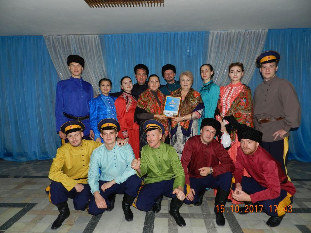 Очередная победа астраханского коллектива на всероссийском конкурсе