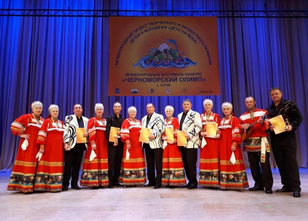 Ансамбли Камызякского района стали лауреатами международного фестиваля