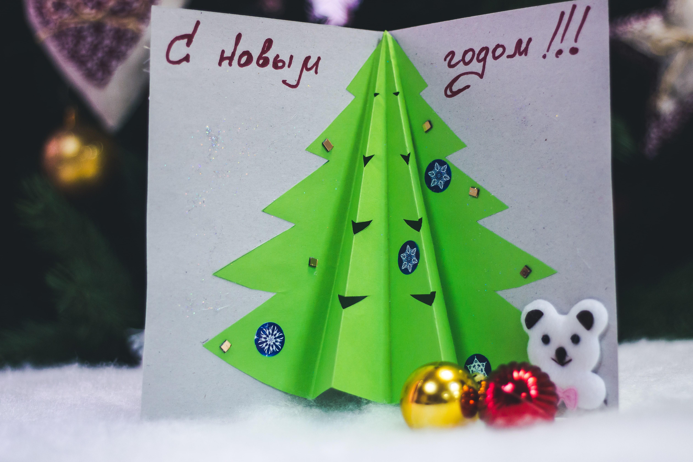 Новогодние мастер-классы в «Мастерских Деда Мороза» в  Доме ремесел