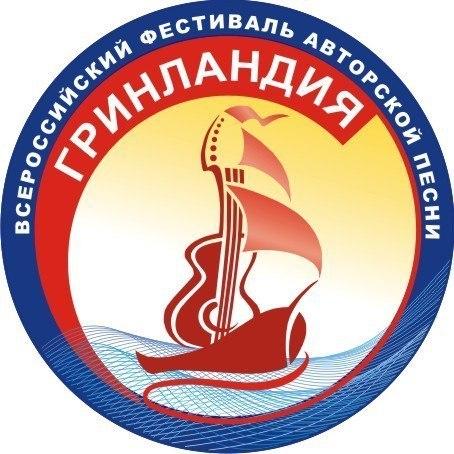 Стартовал конкурс «Люблю тебя, моя Россия!»