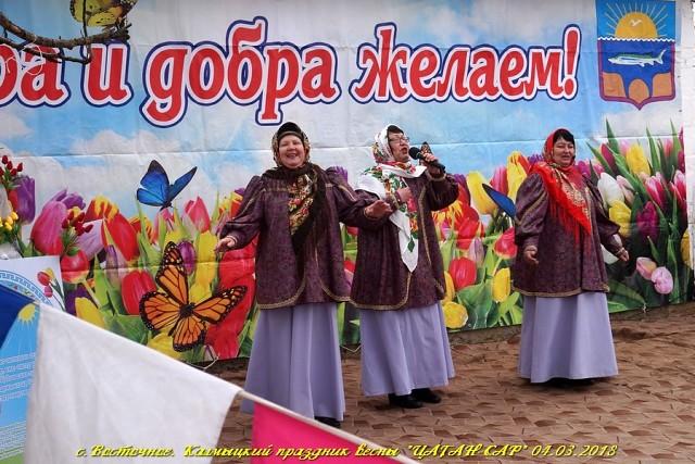 В с. Восточное отметили калмыцкий праздник весны Цаган Сар