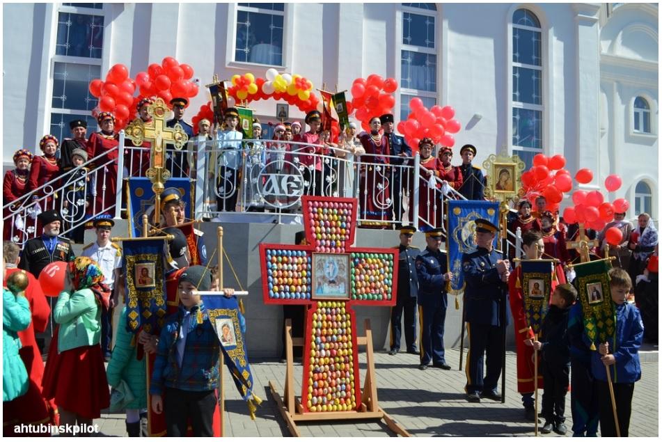 В Ахтубинске прошел фестиваль «Пасхальная весна»