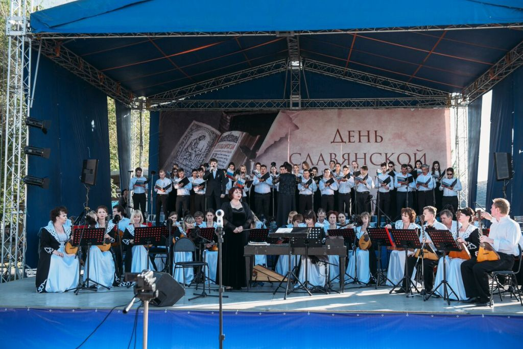 День славянской письменности астраханцы встретили народными гуляниями