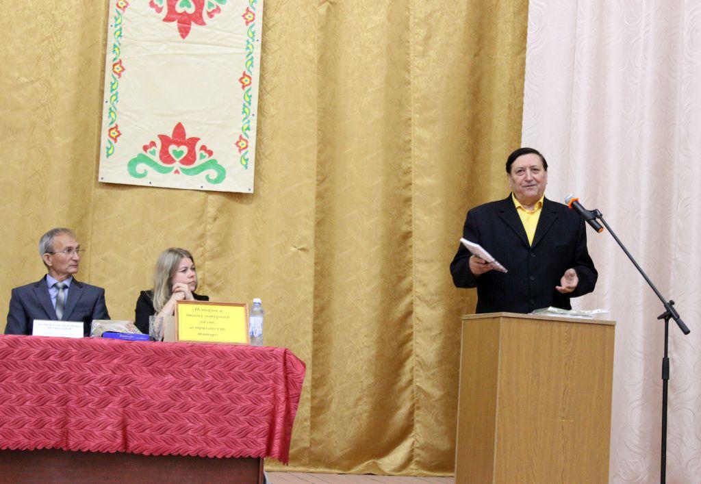 Вопросы татарской культуры обсудили на  областной конференции