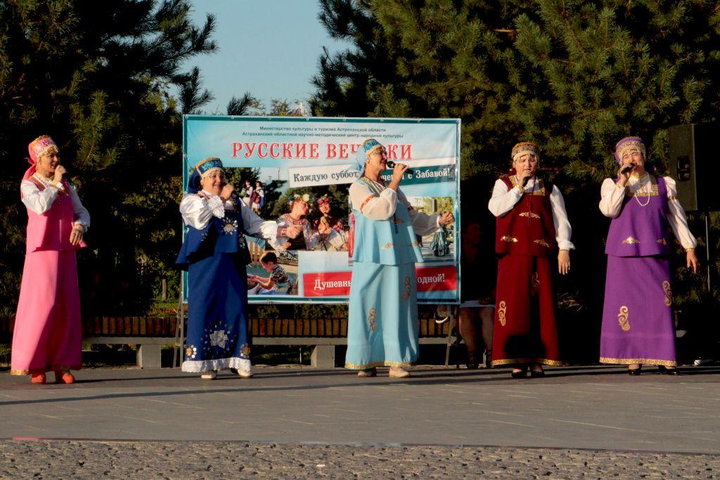 Астраханцы приглашаются на «Русские вечерки»