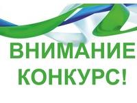 Продолжается прием заявок на смотр-конкурс информационной деятельности