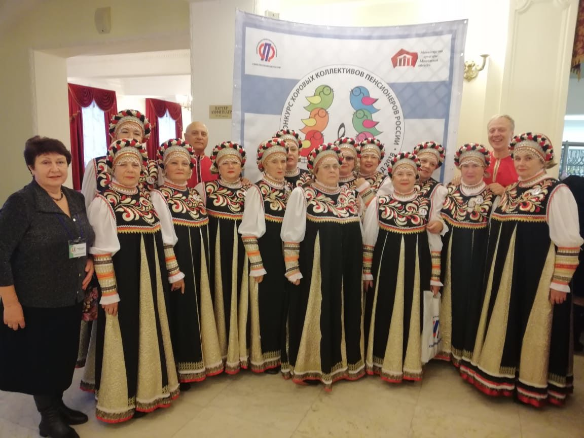 Народный хор русской песни «С песней по жизни» стал победителем конкурса «Поединки хоров»