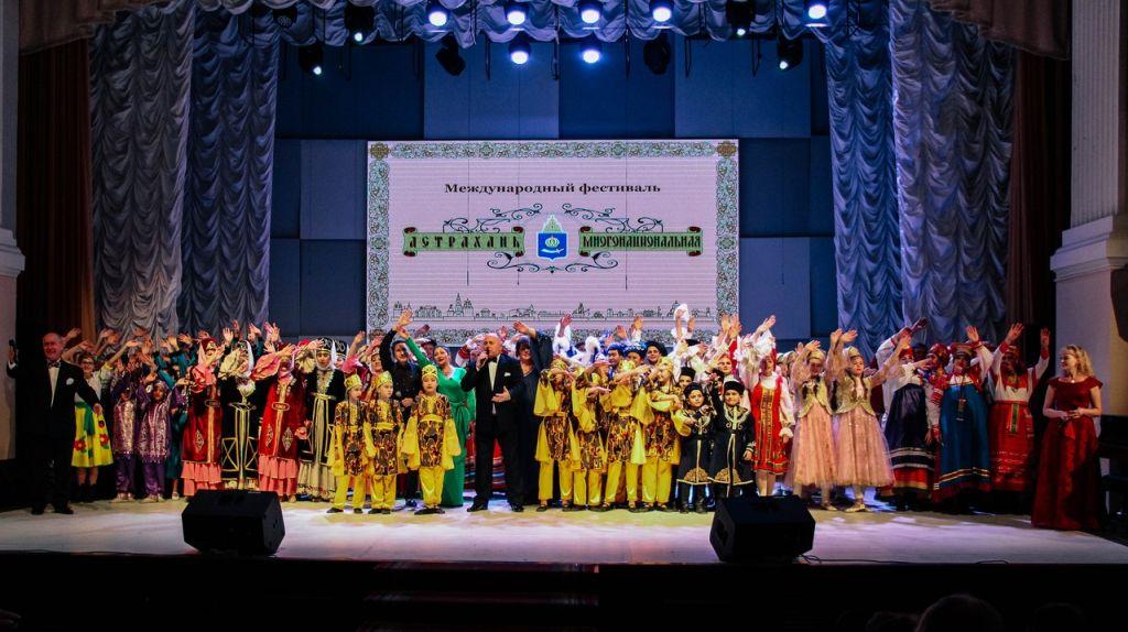 В Астрахани завершился фестиваль  «Астрахань многонациональная»