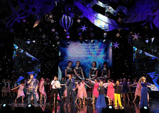 Начался прием заявок на конкурс юных дарований «Алмазные грани»