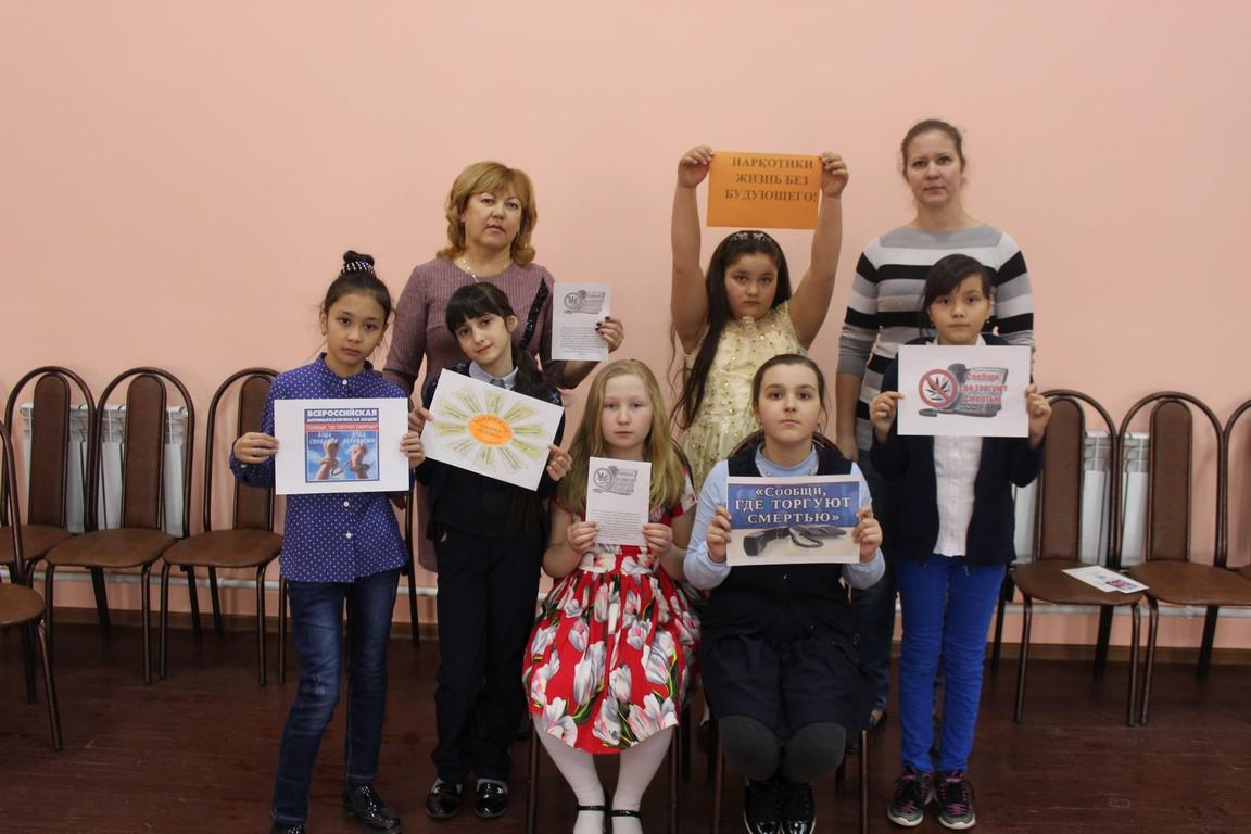 Акция «Сообщи, где торгуют смертью»  шагает по Красноярскому району