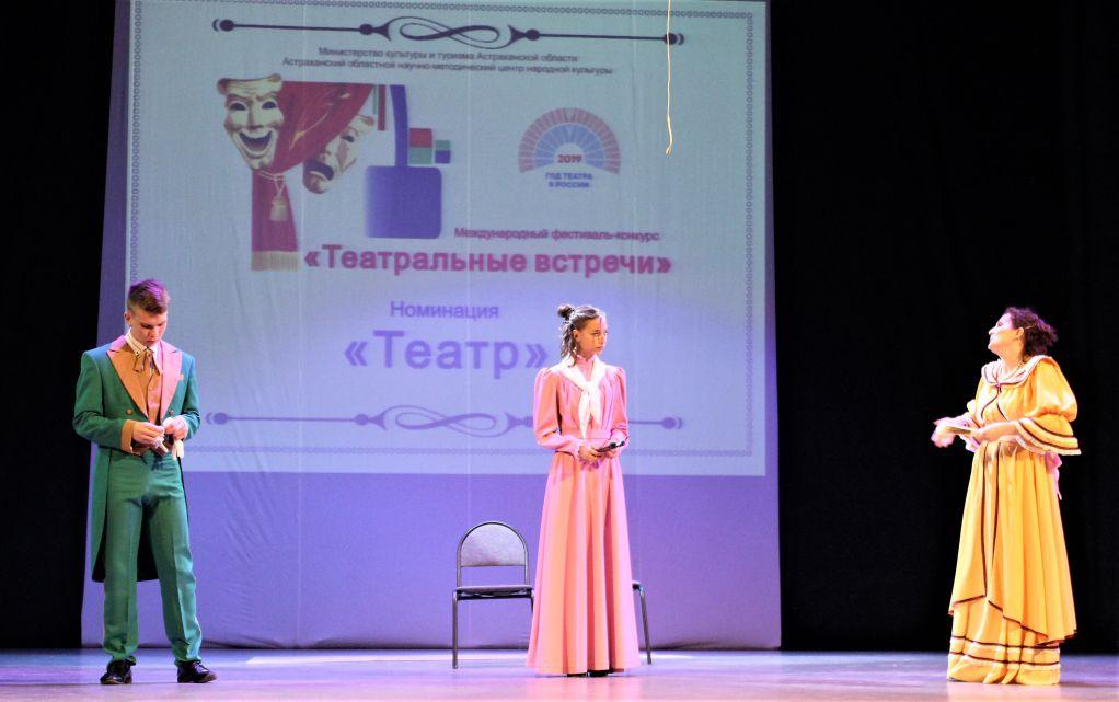 В Астрахани выбрали лучшие любительские театральные коллективы