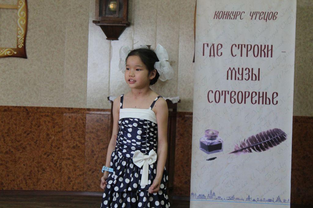 В Астрахани прошел региональный конкурс чтецов «Где строки — музы сотворенье»