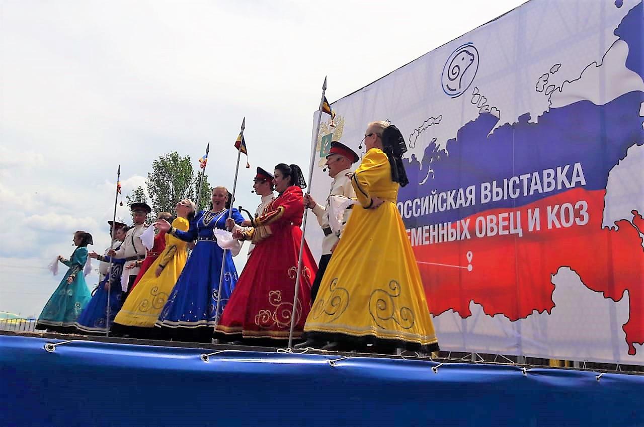 Астраханский центр народной культуры принял участие в мероприятиях 20-ой Российской выставки племенных овец и коз