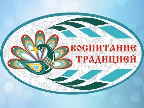 Специалист Областного методического центра — участник творческой лаборатории в Ульяновске