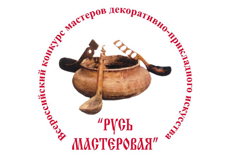 Астраханские мастера приняли участие во Всероссийском конкурсе «Русь мастеровая»