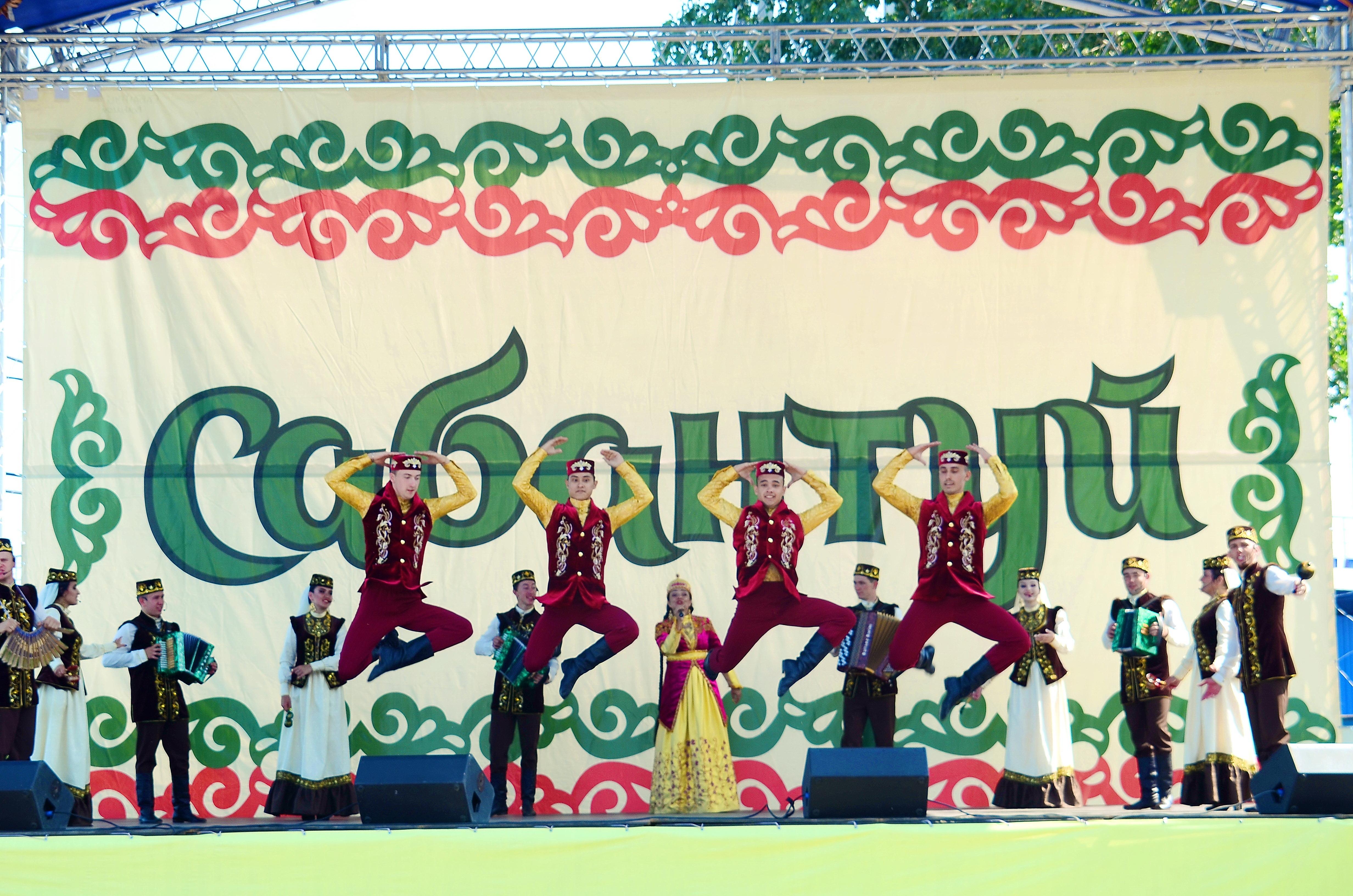 В Астрахани с размахом отметили областной праздник «Сабантуй»