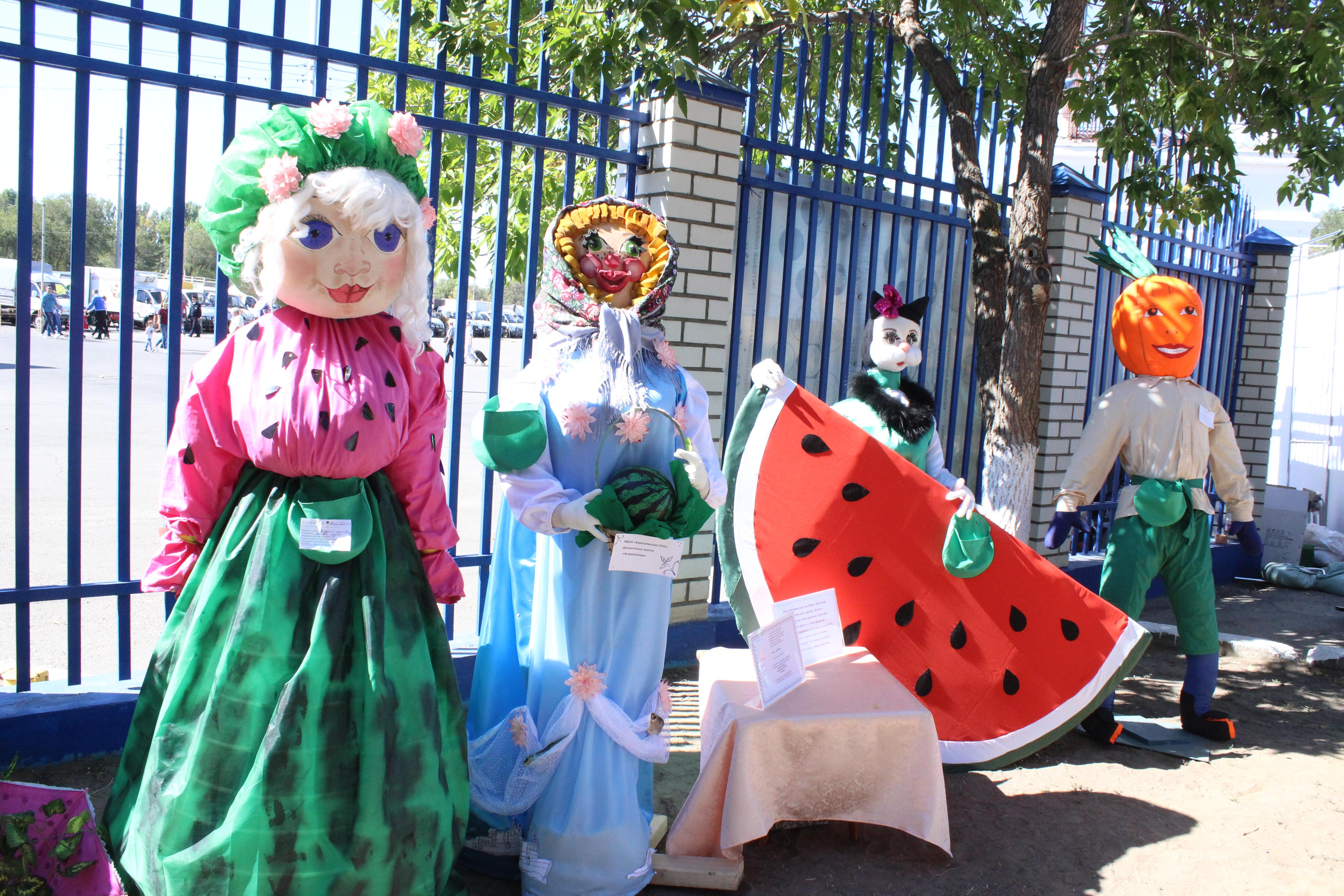 Конкурс ростовых кукол «Бахчевая феерия-2019»