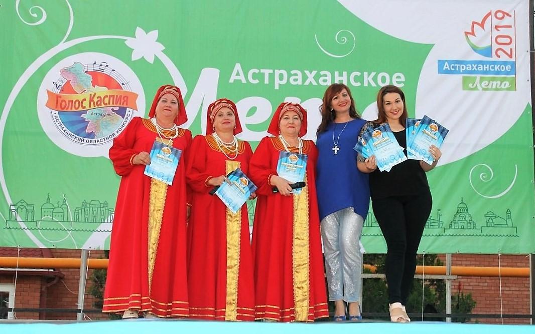 В Красноярском районе прошел концертный марафон  лауреатов конкурса «Голос Каспия – 2019»