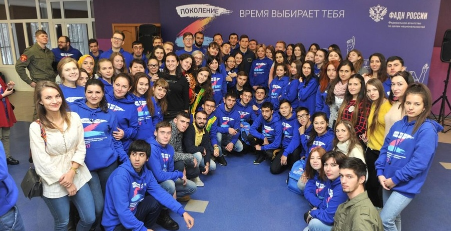 Всероссийский лагерь молодежи «Поколение» пройдет в Подмосковье 16–21 октября