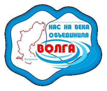 В Астрахани состоится межрегиональный фестиваль