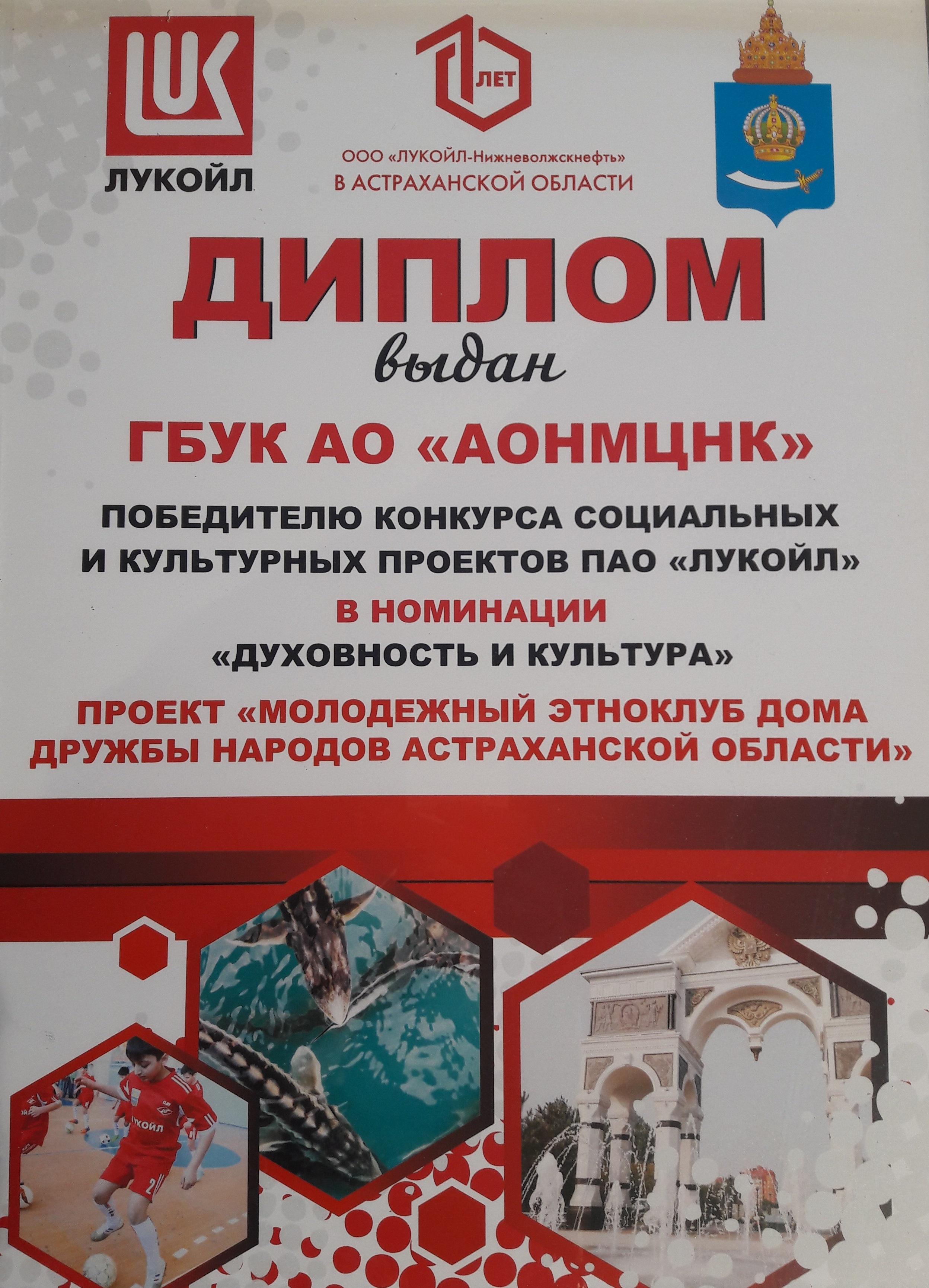 Центр народной культуры стал победителем конкурса социальных и культурных проектов