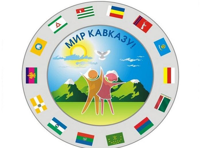 Астраханцы примут участие в XX Международном фестивале  мастеров искусств «Мир Кавказу»