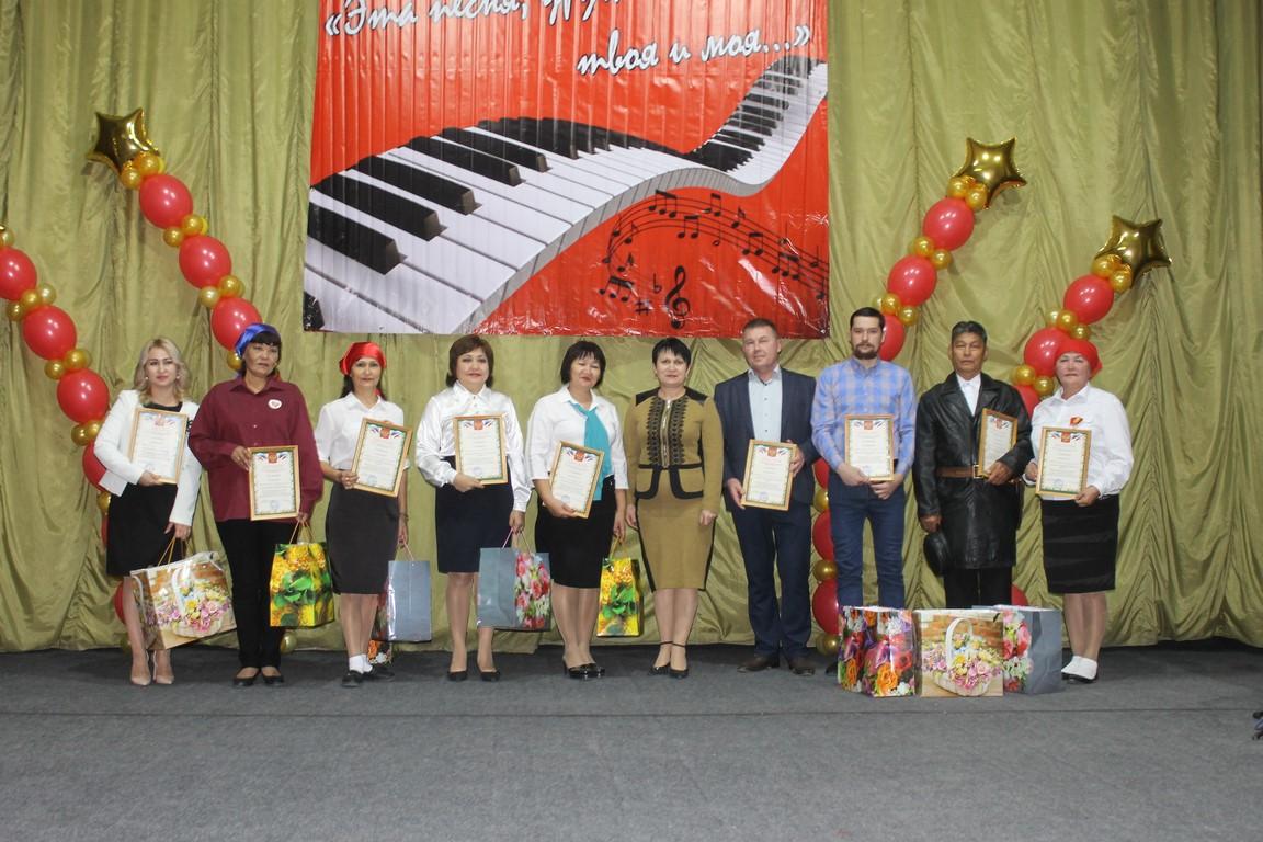 Районный фестиваль комсомольской песни «Я люблю тебя жизнь!»