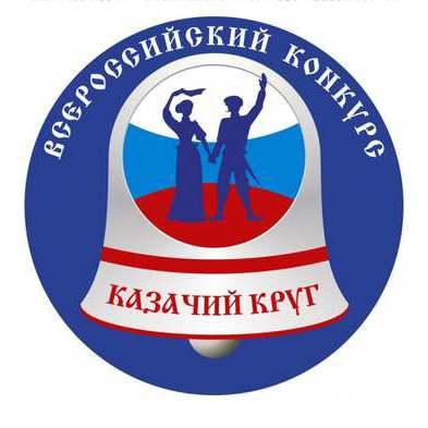 Астраханцы на всероссийском фольклорном конкурсе  «Казачий круг»
