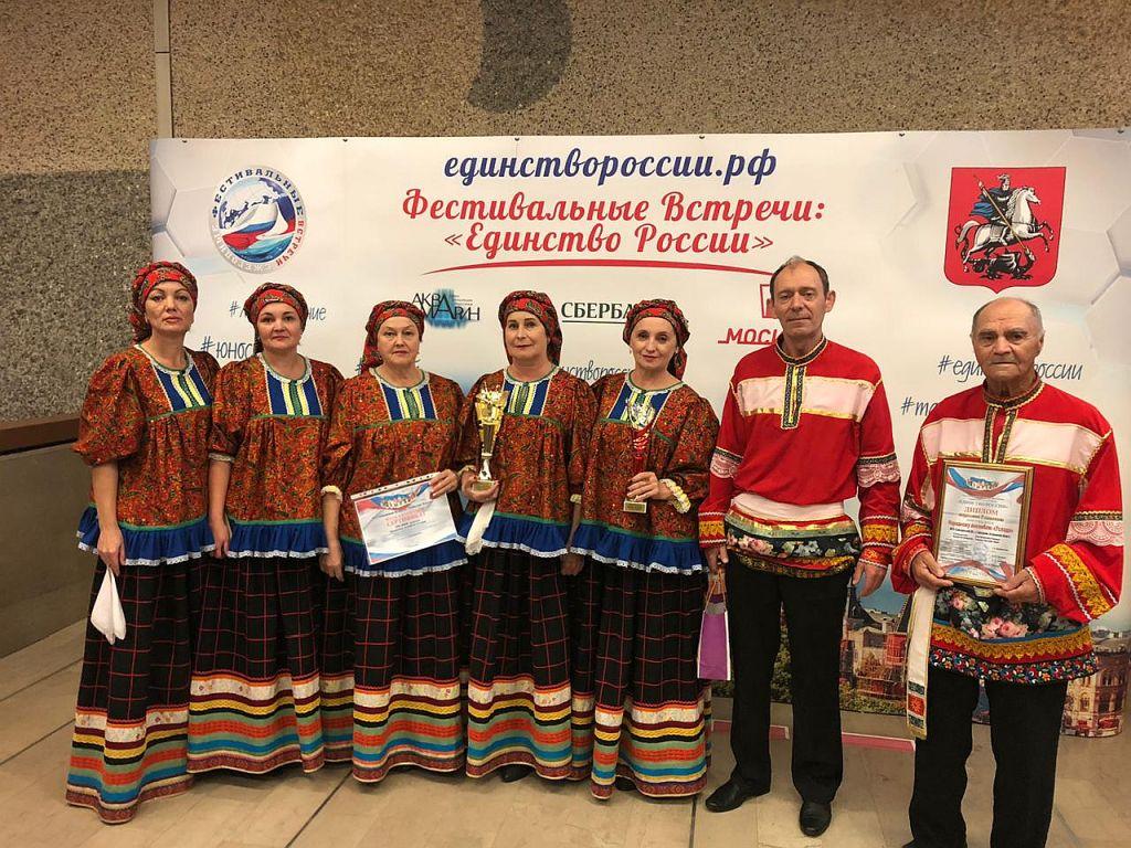 Астраханский коллектив «Услада» стал лауреатом двух международных конкурсов