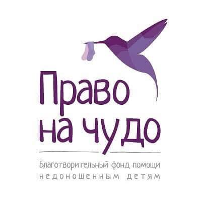 Областной центр народной культуры примет участие в акции, приуроченной ко Всемирному дню недоношенных детей