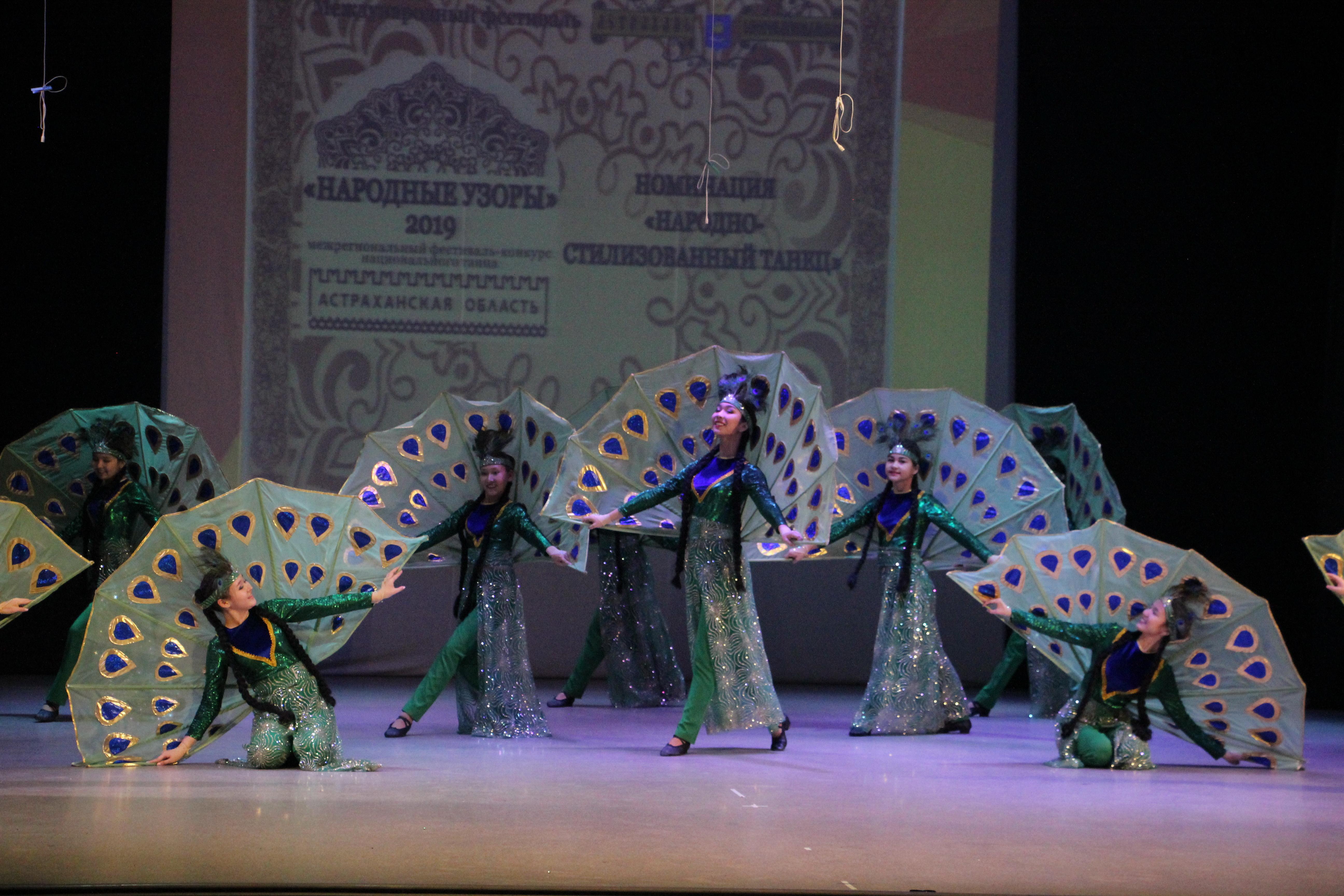 В Астрахани состоялся межрегиональный конкурс национального танца «Народные узоры»