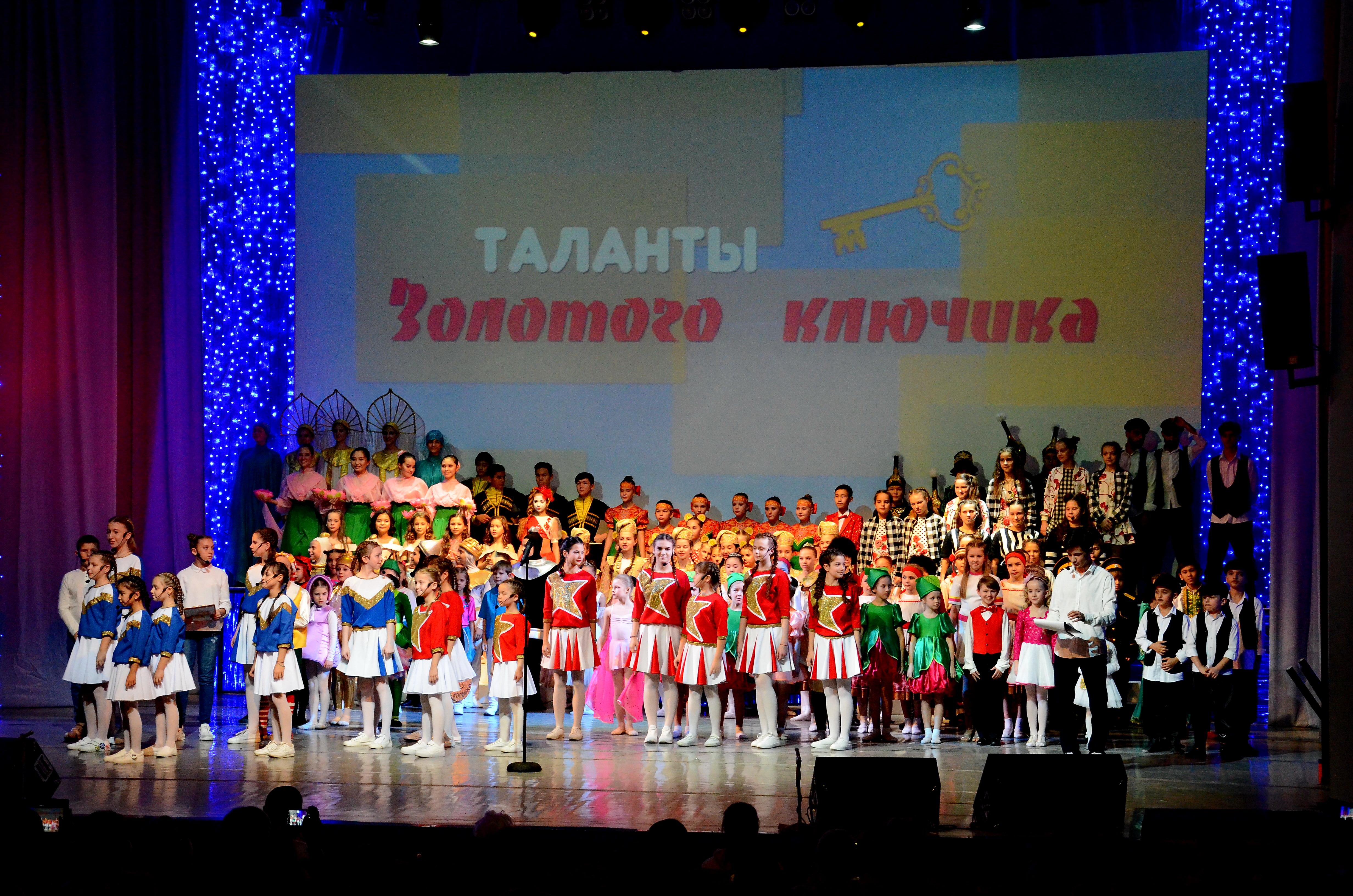 Cтудия «Веселые нотки» получила переходящий «Золотой ключик» Прикаспийского фестиваля
