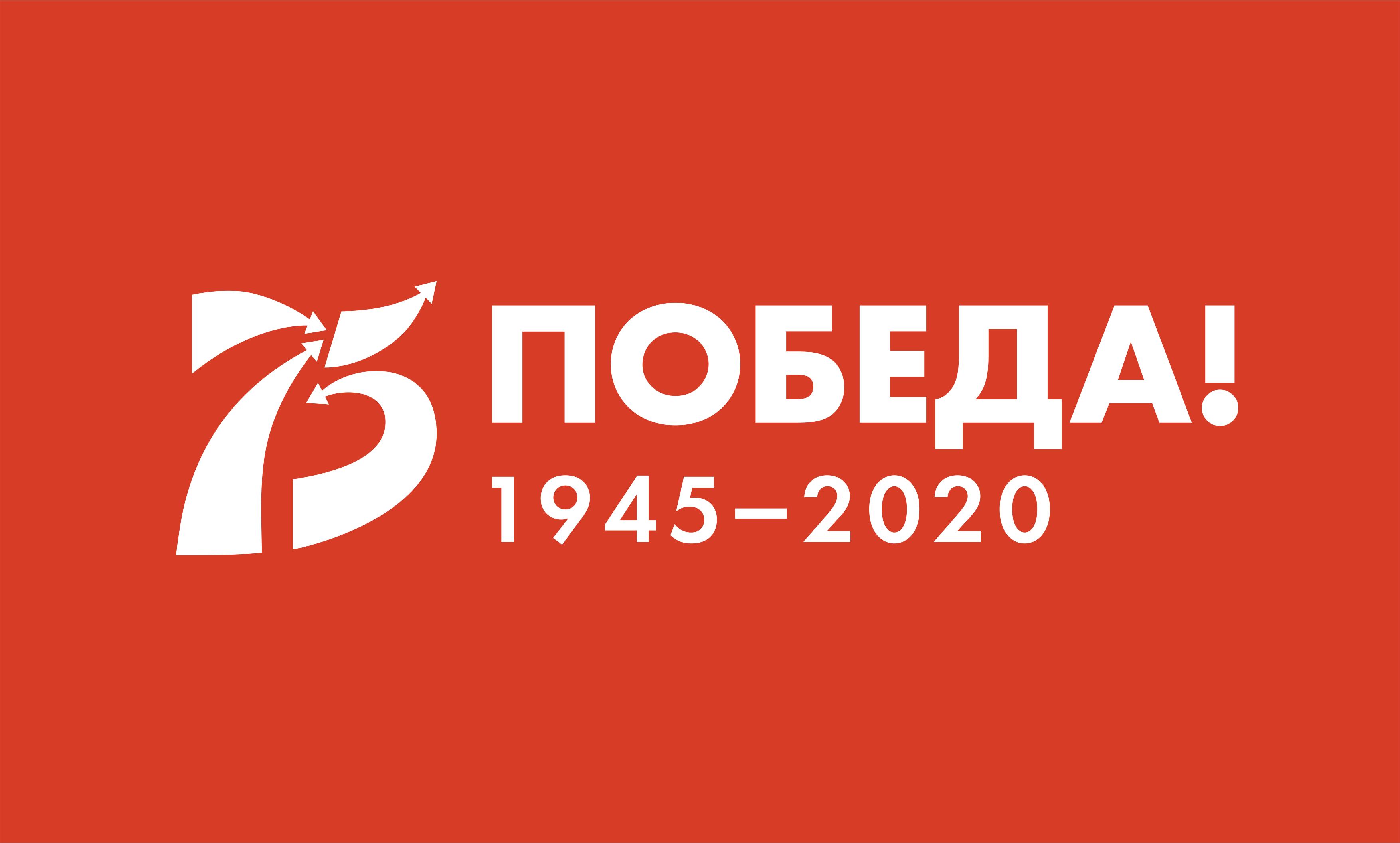 В Астрахани стартовал Всероссийский вокальный конкурс  «Мы этой памяти верны»