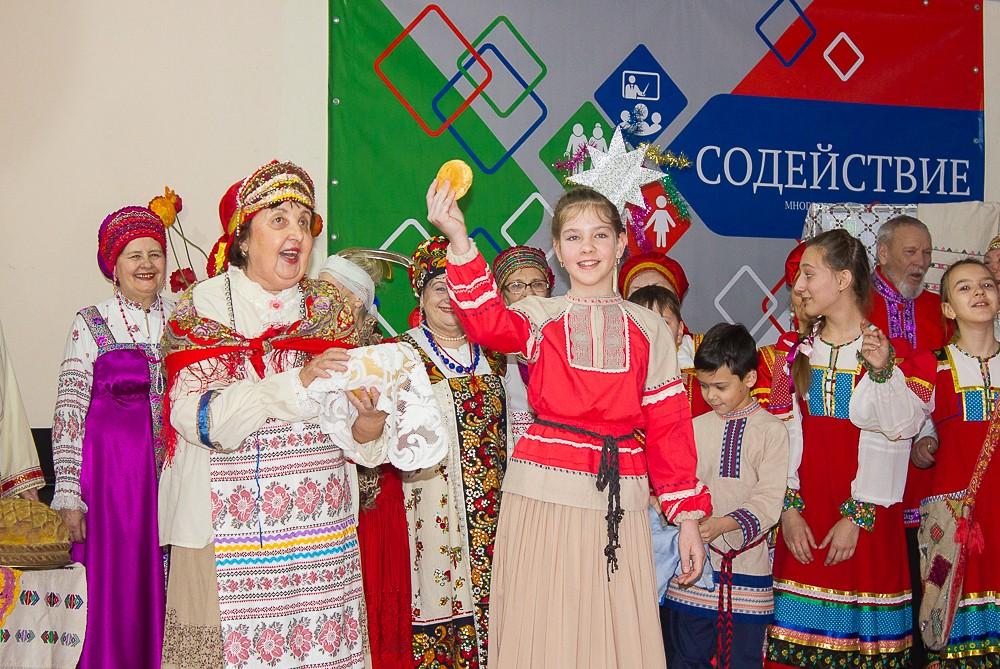 Ансамбль «Родничок» выступил в социальном центре «Содействие»