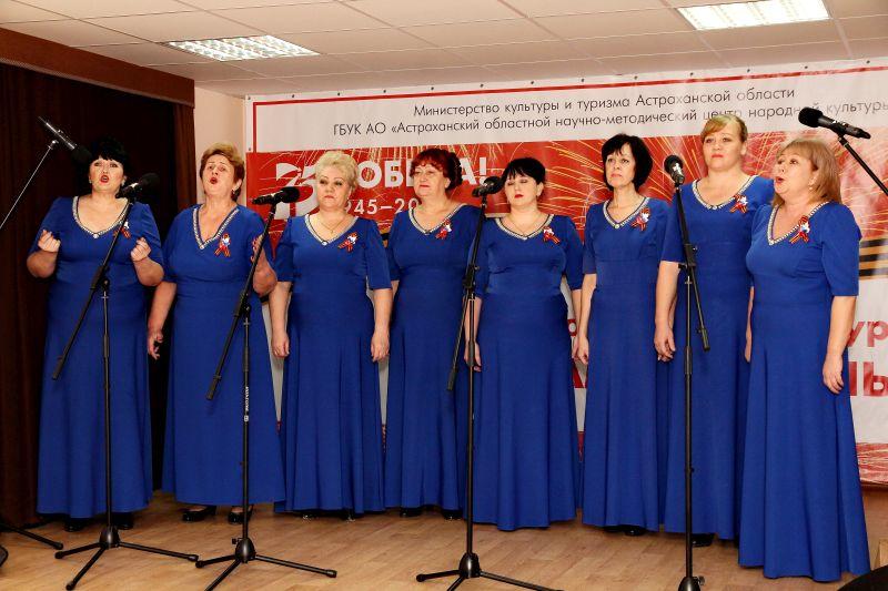 В Астраханской области стартовал Всероссийский вокальный конкурс «Мы этой памяти верны»