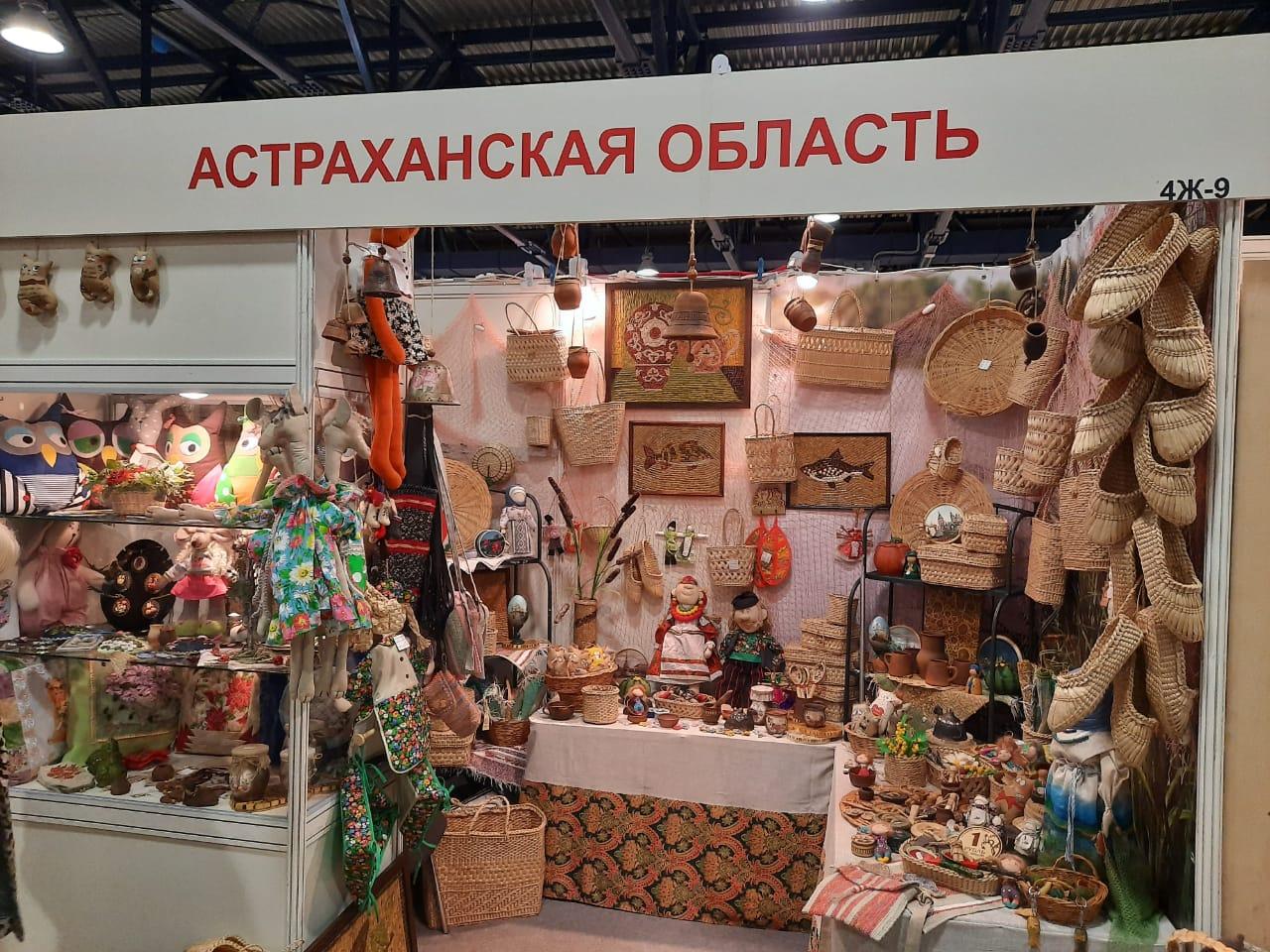 Народные ремесла Астраханской области представлены на московской выставке «ЛАДЬЯ. Весенняя фантазия»