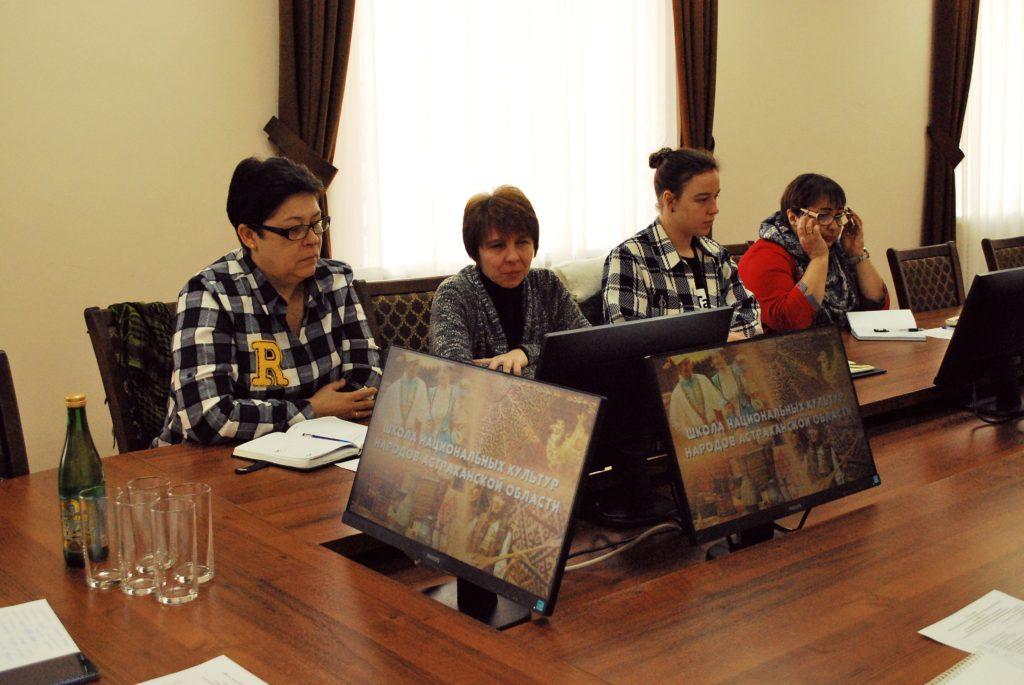 Школа национальных культур в режиме онлайн