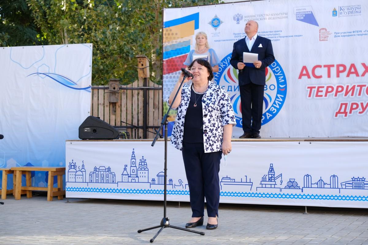 В Астрахани стартовал этнокультурный форум