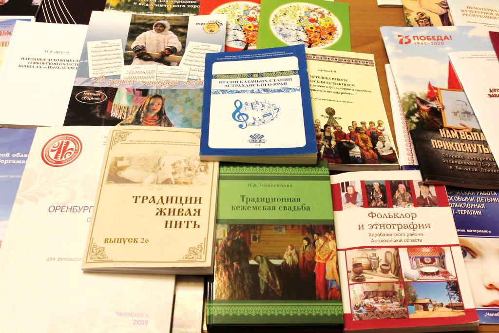 Информационная деятельность АОНМЦНК отмечена на Всероссийском уровне