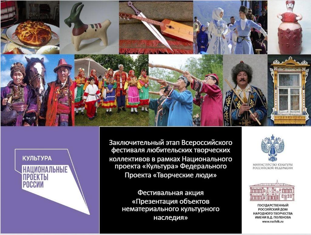 Астраханцы приняли участие в заключительном этапе Всероссийского фестиваля-конкурса любительских творческих коллективов