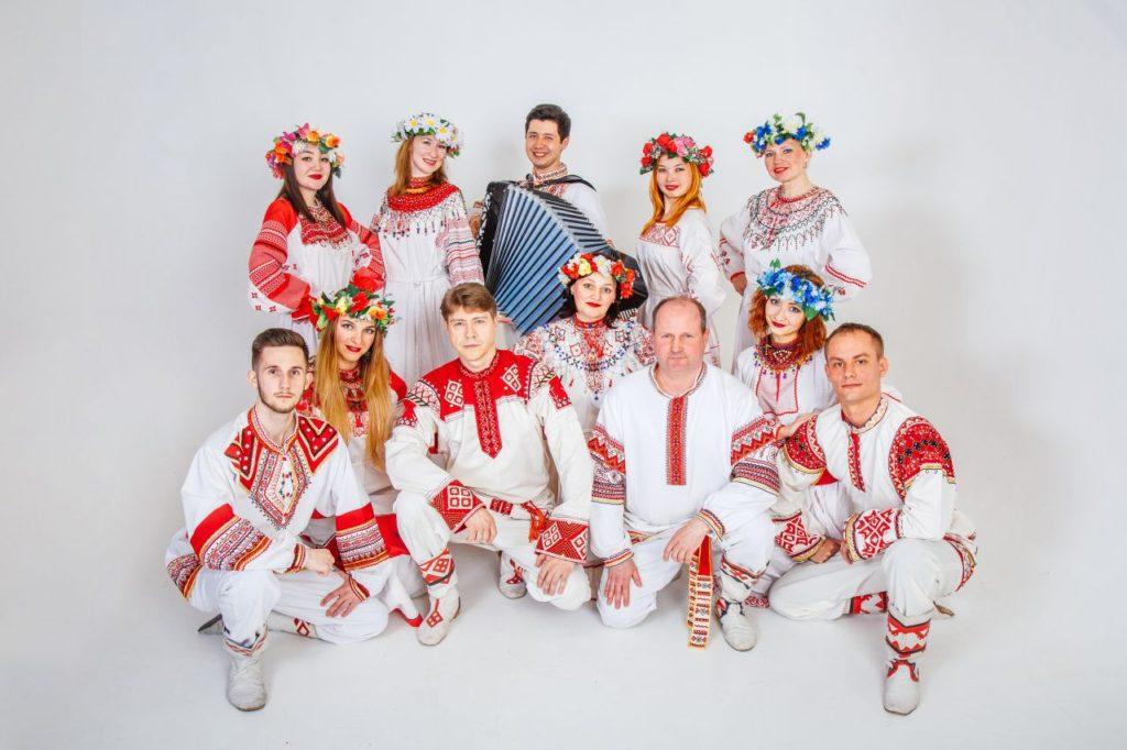 Мастер–класс по народному танцу онлайн