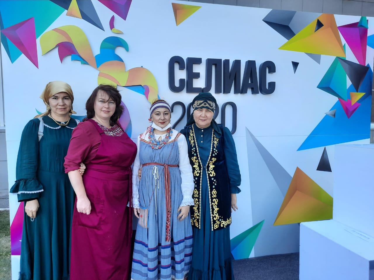 Специалисты Центра народной культуры – участники молодёжного форума «СЕЛИАС – 2020»