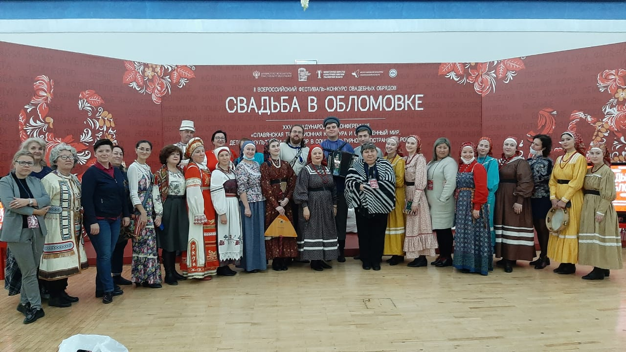 Специалист Центра народной культуры принял участие в Международной научной конференции в Ульяновске