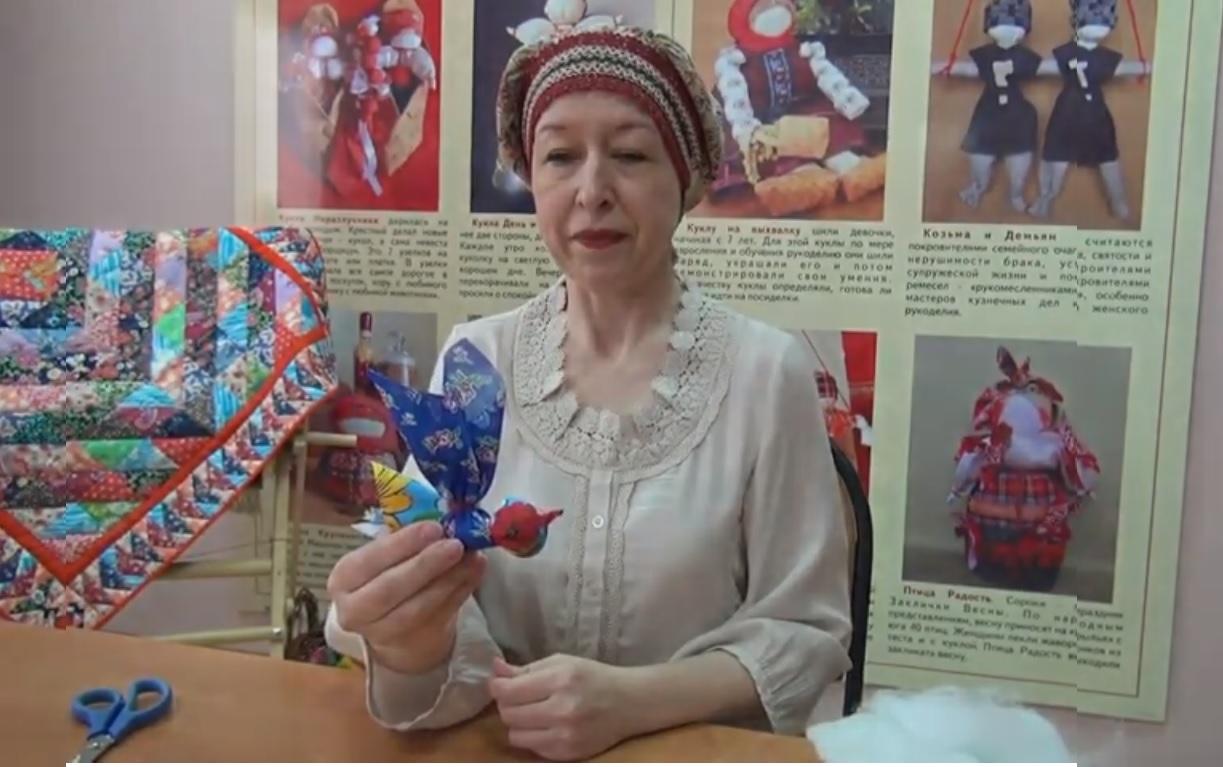 Виртуальный мастер-класс по народной кукле «Птица из ткани»